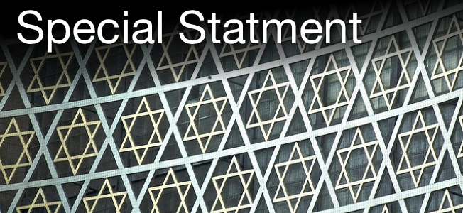 Special Statement Image (Stars of David)